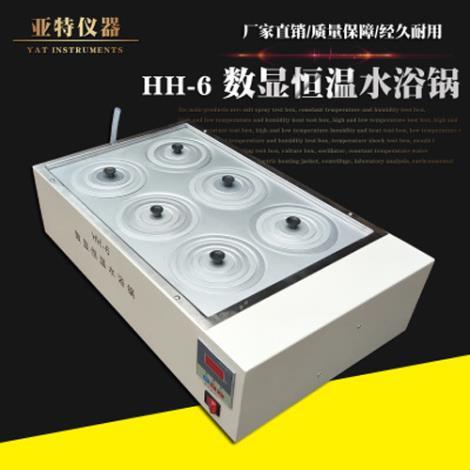 HH-6恒温水浴锅