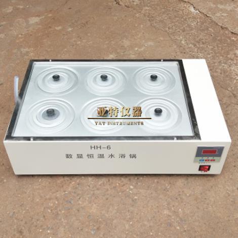 HH-6恒温水浴锅定制