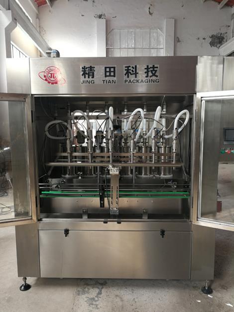 高黏度灌装机