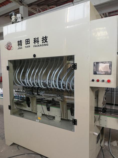 塑料灌装机