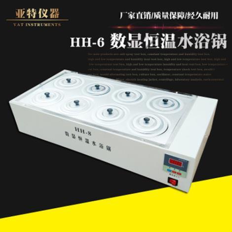 HH-8恒温水浴箱