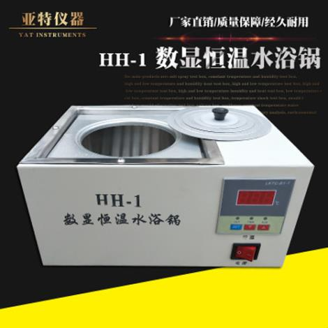 HH-1 电热恒温水浴锅