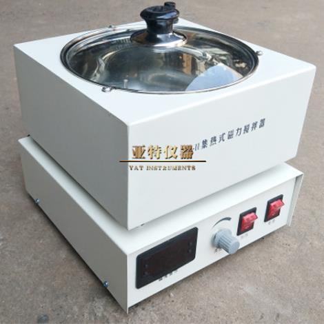 DF-II集热式磁力搅拌器厂家