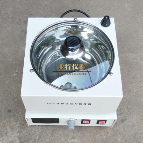 DF-II集热式磁力搅拌器定制