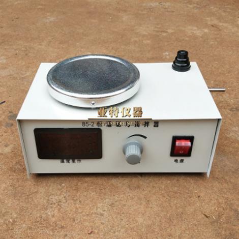 85-2 恒温磁力搅拌器