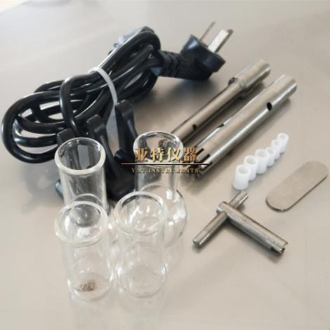FSH-2A 可调高速匀浆机定制