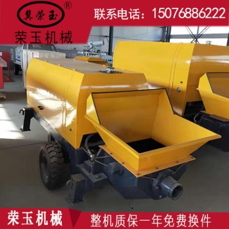 LZ-20型细石混凝土泵