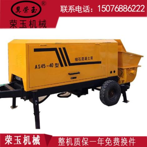 LZ-40型细石混凝土泵