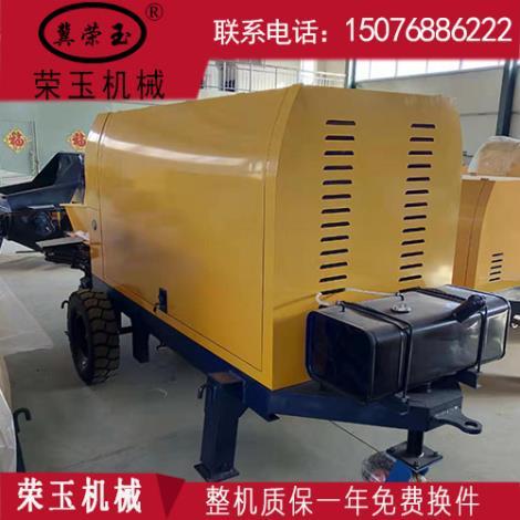 LZ-50型细石混凝土泵