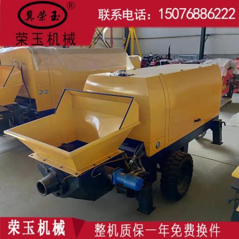 LZ-20型细石混凝土泵批发