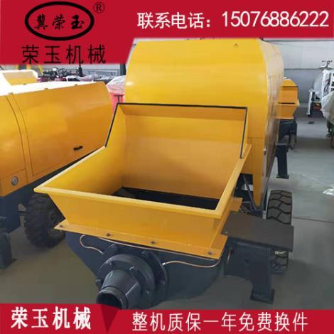 LZ-25型细石混凝土泵销售
