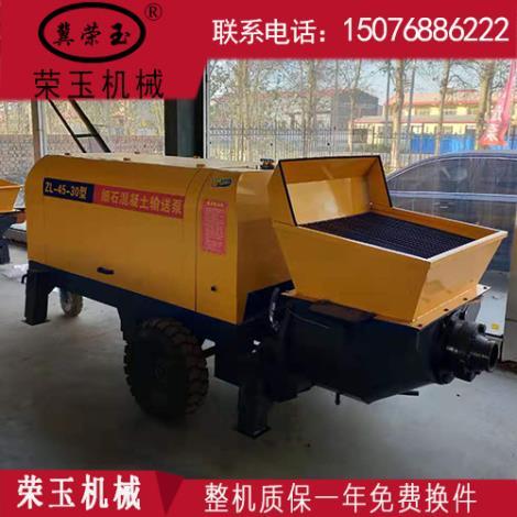 LZ-30型细石混凝土泵厂家