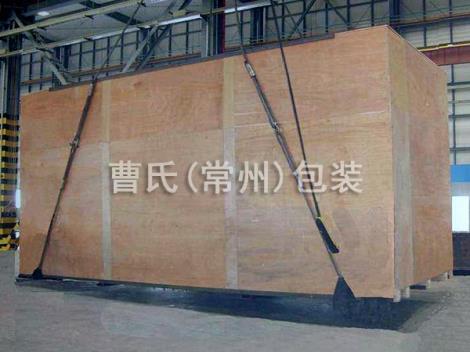 大型包装箱厂家