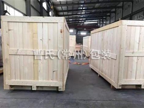 大型包装箱生产商