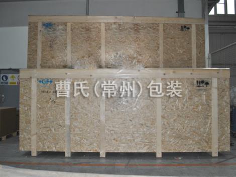 定制木箱生产商