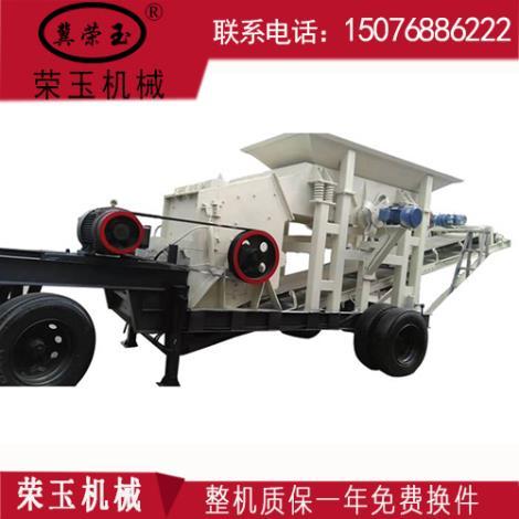 移动制砂机价格