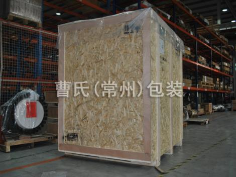 实木包装箱厂家