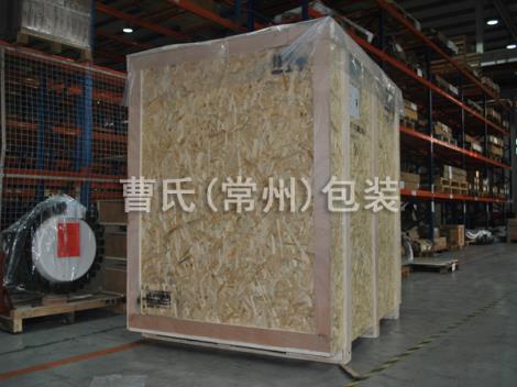 实木包装箱定制