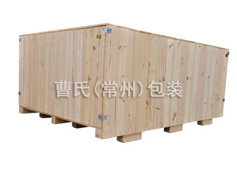 实木包装箱加工