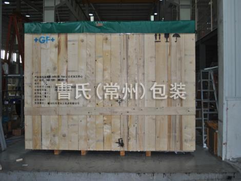 大型设备包装箱