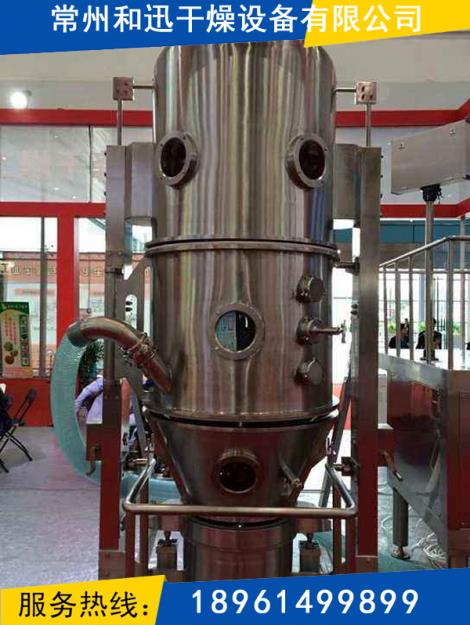 高效沸腾干燥机直销
