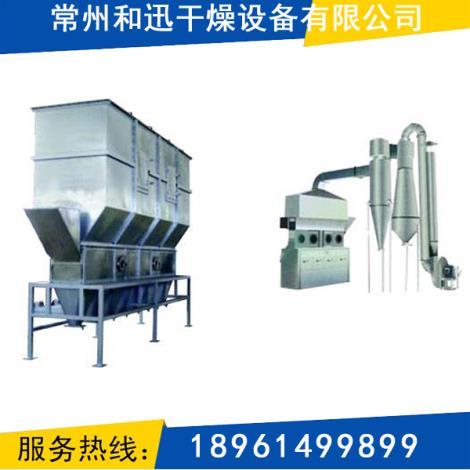 卧式沸腾干燥机