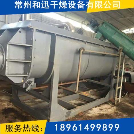 污泥干燥机定制