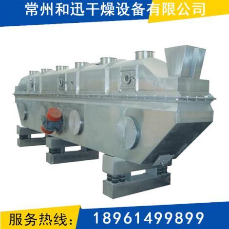 流化床干燥机厂家