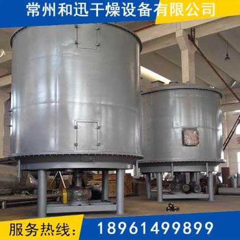 盘式连续干燥机定制