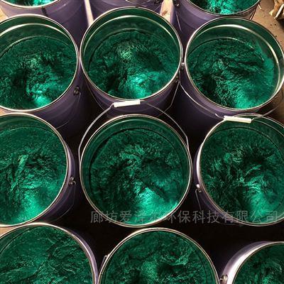 环氧玻璃鳞片胶泥供应商