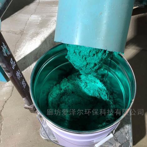 乙烯基型玻璃鳞片防腐胶泥供货商