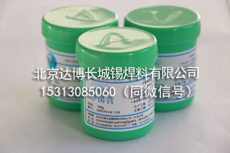 無鉛焊錫膏供貨商