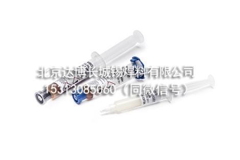 無鉛焊錫膏供應商