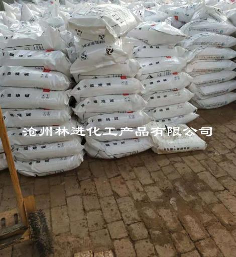 滄州工業堿