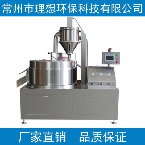 离心式冷却造粒机生产商