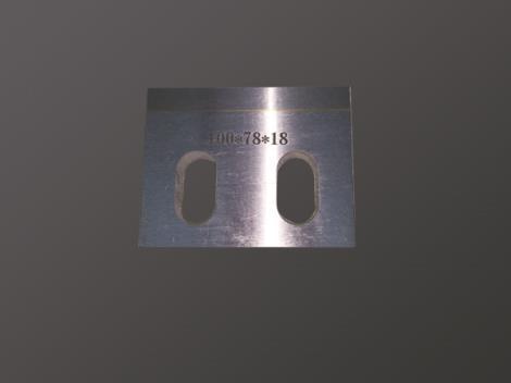 鑲硬質合金塑料刀