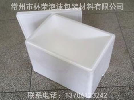 泡沫箱生产商