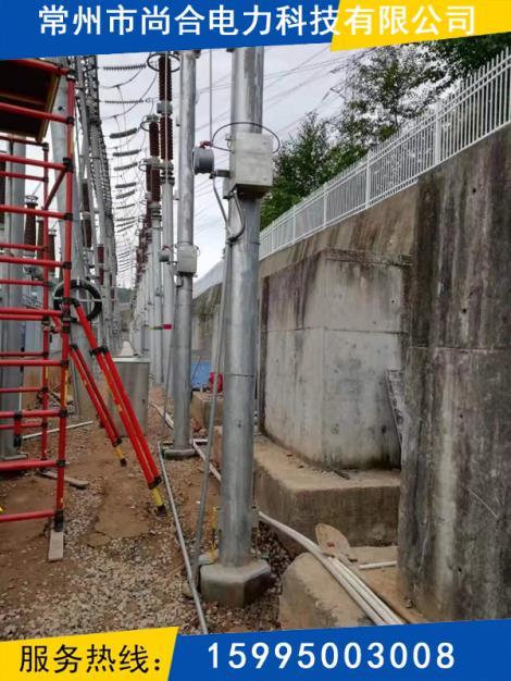 母线电压避雷器在线监测装置