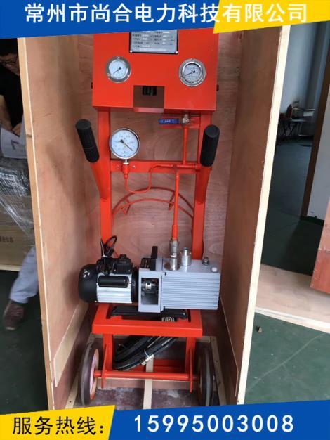 六氟化硫充气装置
