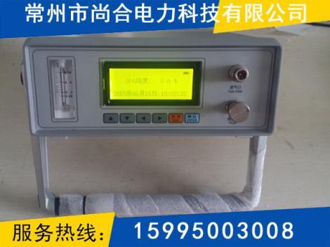 SF6纯度分析仪定制