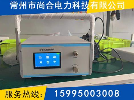 六氟化硫纯度仪直销