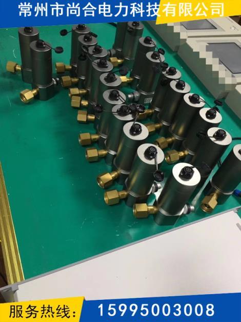 SF6在线微水监测装置