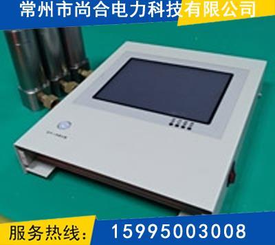 SF6在线微水监控系统