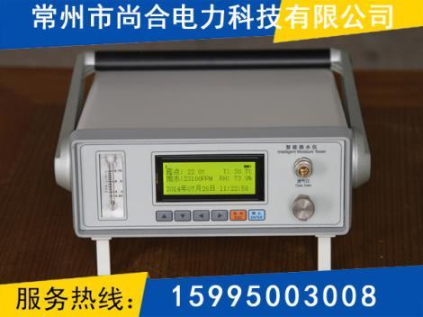 SF6微量水份测试仪厂家