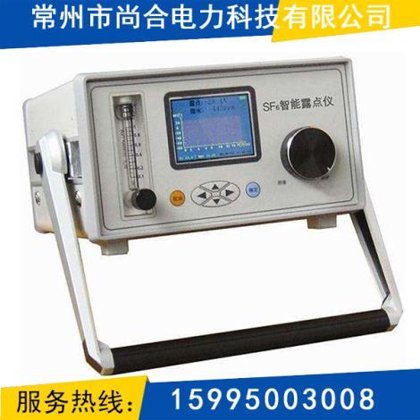 SF6微量水份測試儀定制