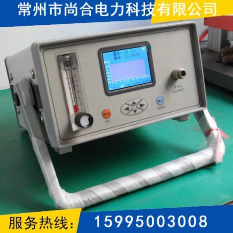 六氟化硫露點儀定制