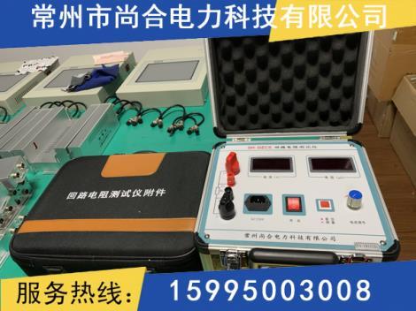 回路電阻測試儀直銷