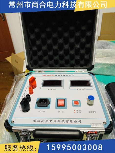 回路電阻測試儀定制