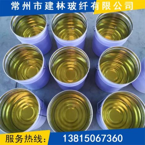 热固性丙烯酸树脂