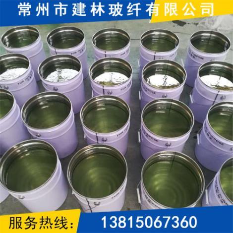 乙烯基树脂